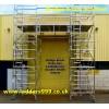 Bridge Beam Scaffold by Ladders999