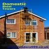 Domestic Steel Scaffold Tower
